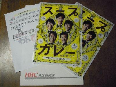 2012_05_14_03
